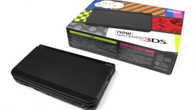 New Nintendo 3DS, gamepare