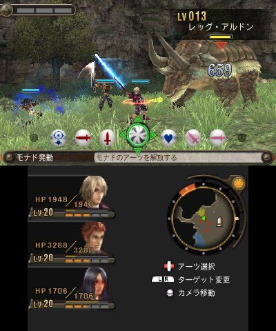Xenoblade Chronicles 3D Gamepare
