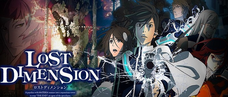 lost-dimension-rpg
