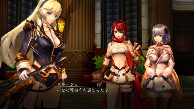 Nights of Azure 2-screenshot 4