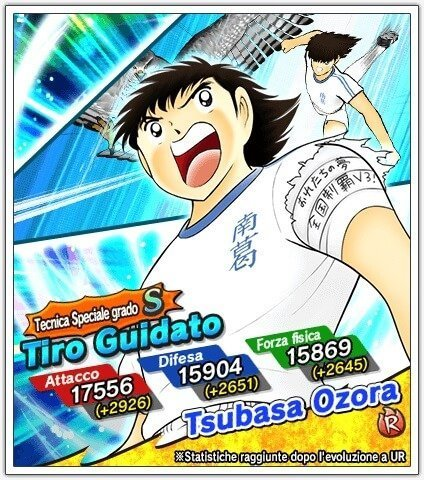Captain Tsubasa Dream Team - Card1