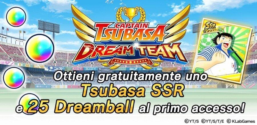 Captain Tsubasa Dream Team SSR