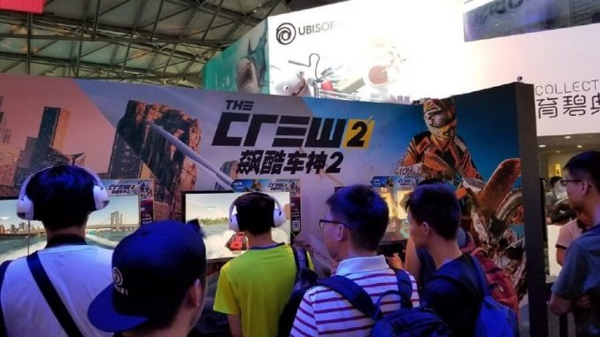 Ubisoft Chinajoy 2018
