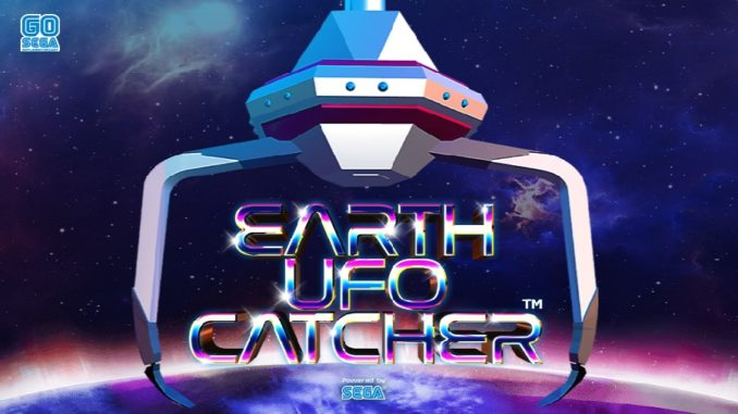 Earth UFO Catcher - SEGA